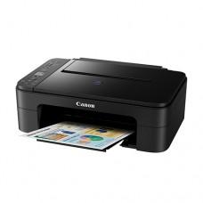 Canon Inkjet Printer PIXMA [E3170]