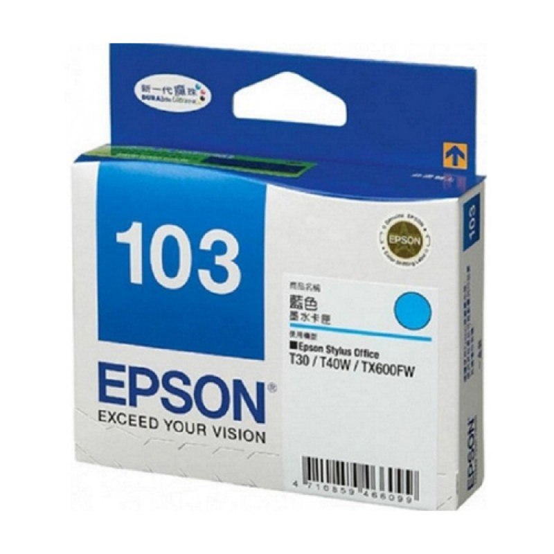 Epson Yellow Ink Cartridge 91n C13t103490