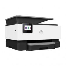 HP Officejet Pro 9010 e-All- in-One [1KR53D]
