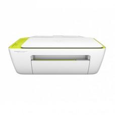 HP DeskJet Ink Advantage 2135 All-in-One Printer [7GE65B]