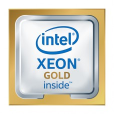 Lenovo ThinkSystem SR630 2U RACK Intel Xeon Gold 6130 [7XG7A05587]