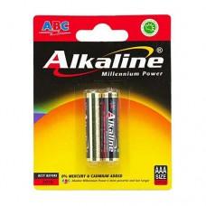ABC Alkaline Batteries AAA @ 2pcs